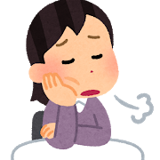 吉方旅行後の好転反応に悩んでいます【毒出しか?】
