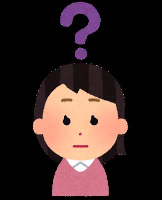 【【九星気学】九星を調べるための計算方法 令和にも対応
