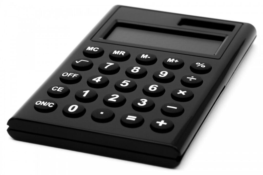 【九星気学】九星を調べるための計算方法 令和にも対応